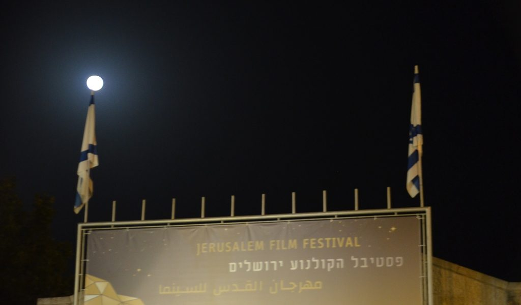 Full moon on flag pole of Jerusalem Cinematheque