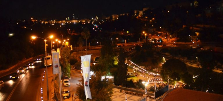 From Jerusalem Firgun, Fun and Food