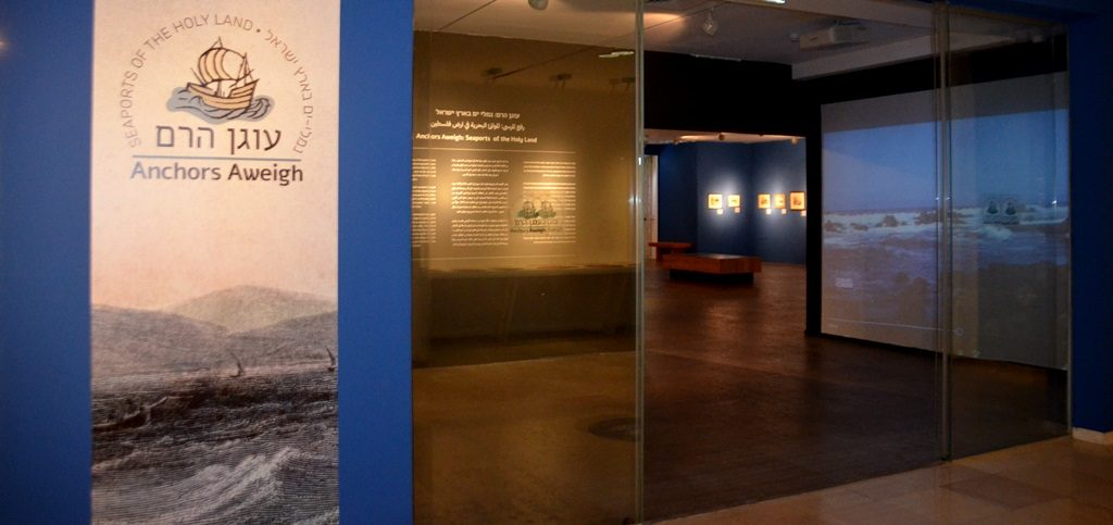 BLMJ exhibit on Sea Ports of Holy Land