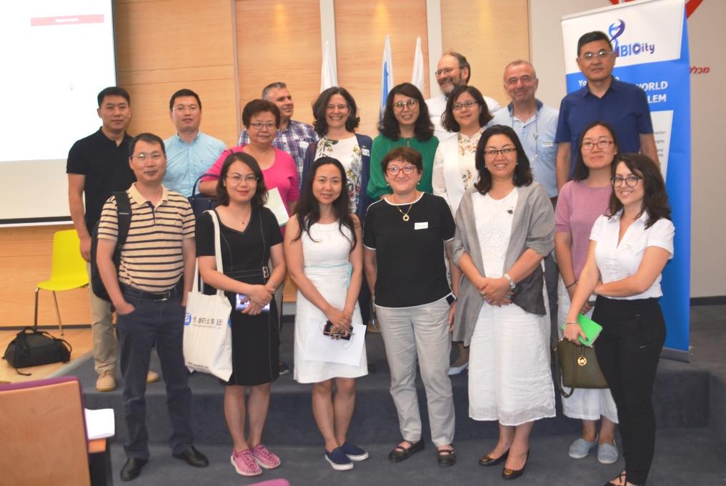 Jerusalem Israel Azrieli college Chinese delegations