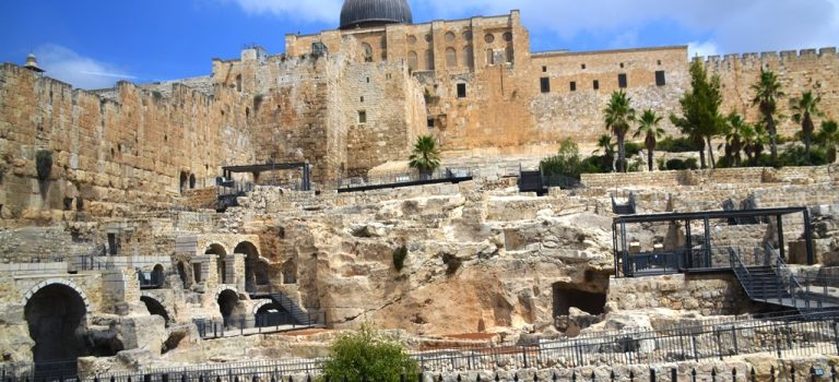 Jerusalem: Layers of History Underground