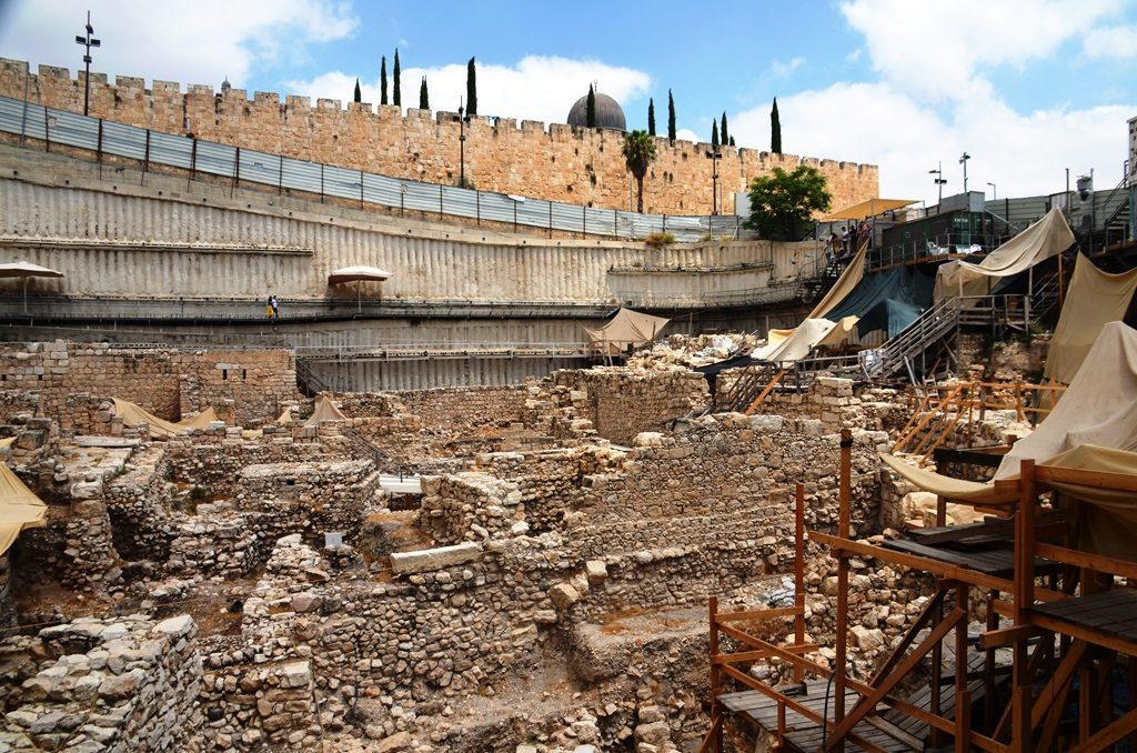 Givati parking lot archaeological site outside walls of Old City Jerusalem