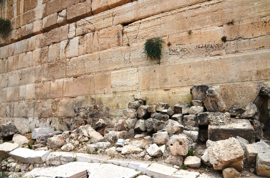 Jerusalem Israel Western Wall stones of destruction from Rome
