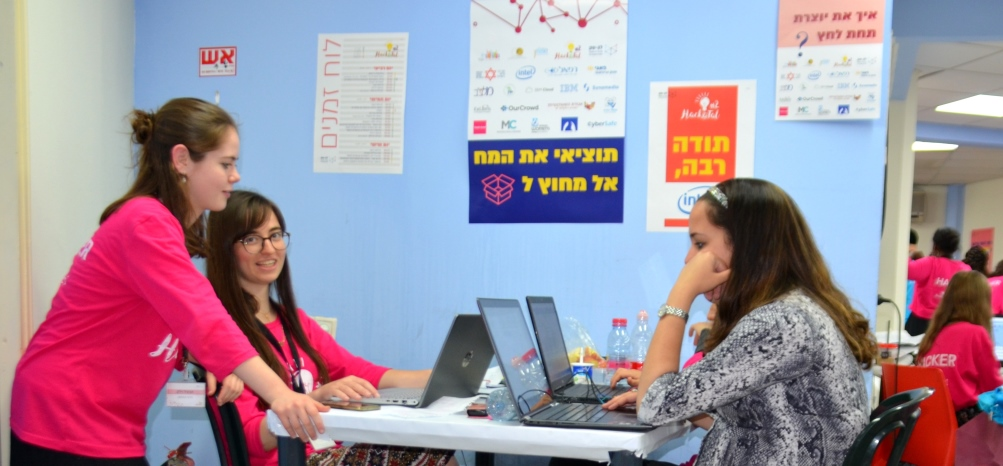 Jerusalem Israel religious girls at Machon Tal hackathon