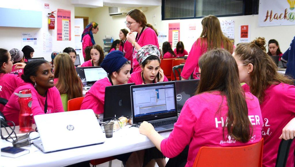Machon Tal hackathon in Givat Shaul Jerusalem Israel
