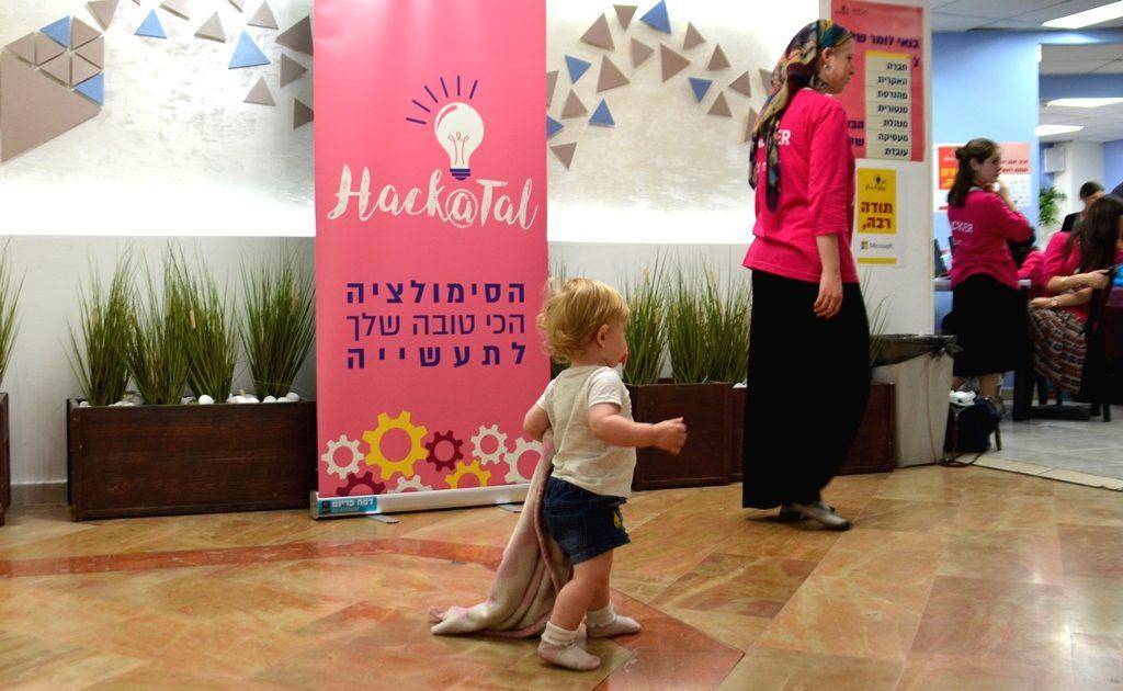 Machon Tal hackathon in Jerusalem Israel