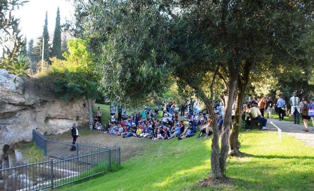 Jerusalem Israel Bloomfield Park scene from Measure for Measure - Shakespeare in Motion