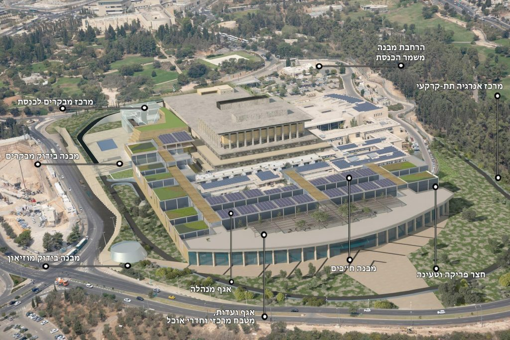First plan for Knesset expansion
