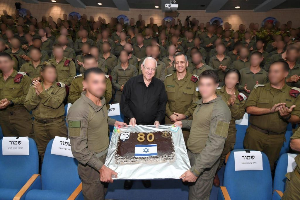 President Rivlin GPO IDF Spokesperson photo for 80th birthday