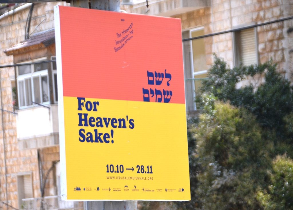 Jerusalem contemporary art festival sign