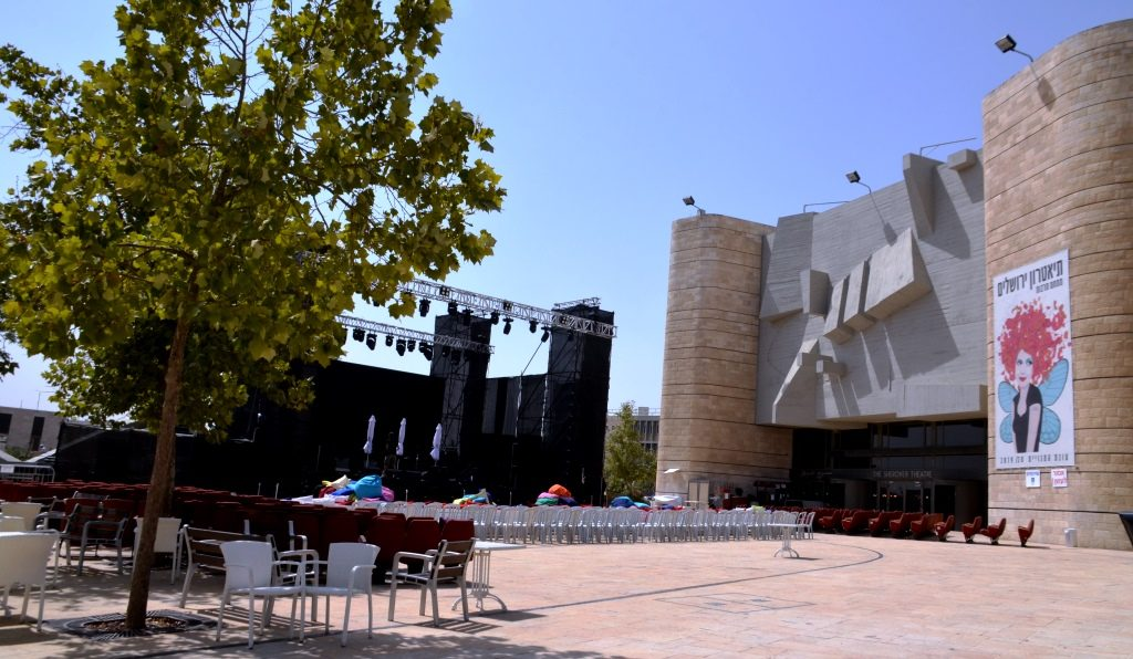 Jerusalem Israel end of summer festival at Jerusalem Theater