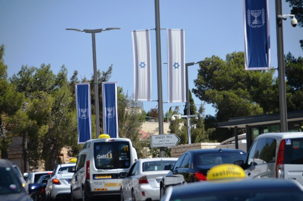 Israel President's Residence traffic outside.