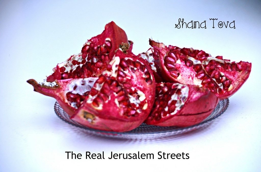 Shana tova from RJS pomegranate cut open