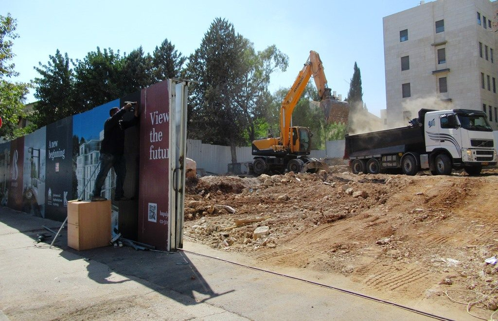 Palmach building site in Jerusalem Israel