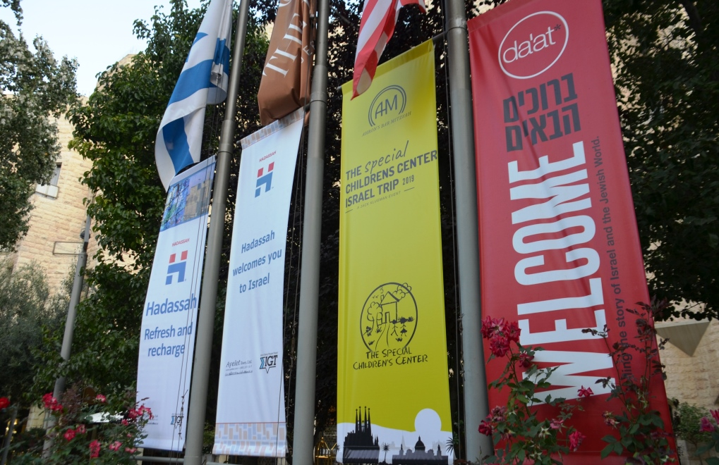 Banners at the Inbal Hotel in Jerusalem Israel