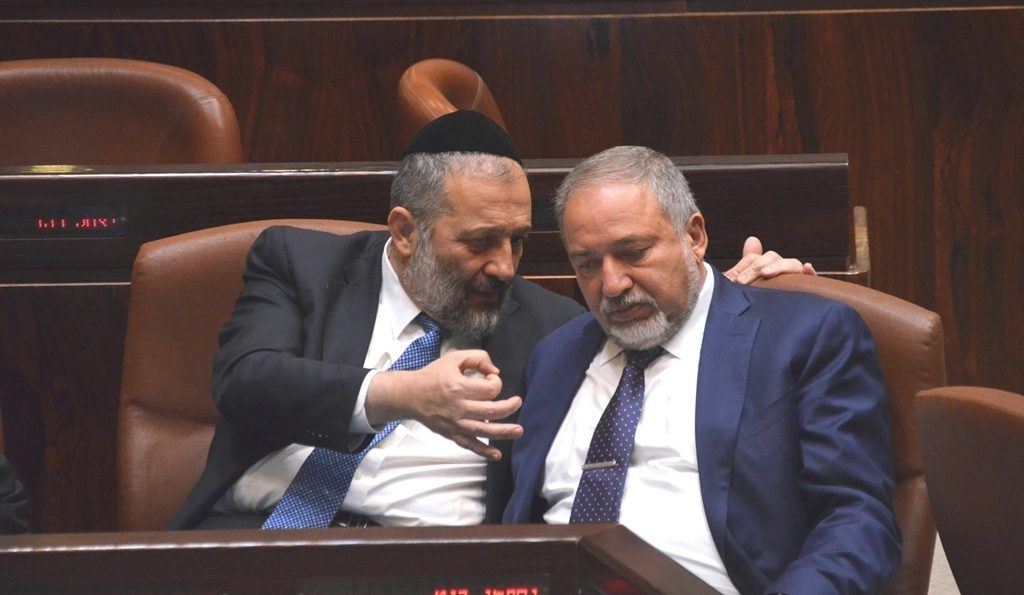 Avigdor Liberman at Israel Knesset Opening