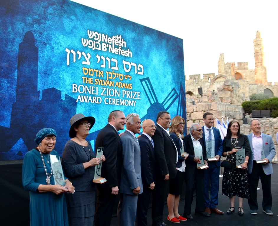 Jerusalem Mayor Moshe Lion with Bonei Zion Prize winners