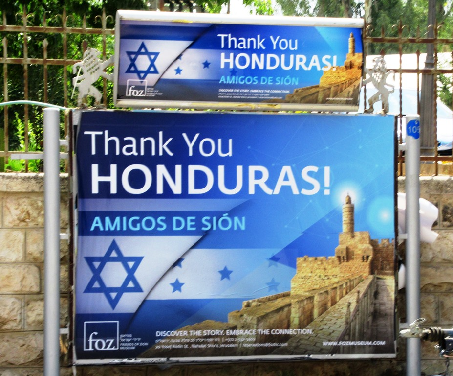 FoZ sign to welcome Honduran President Hernández to Jerusalem Israel
