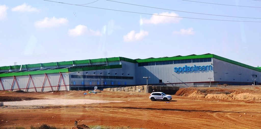 SodaStream factory in southern Israel