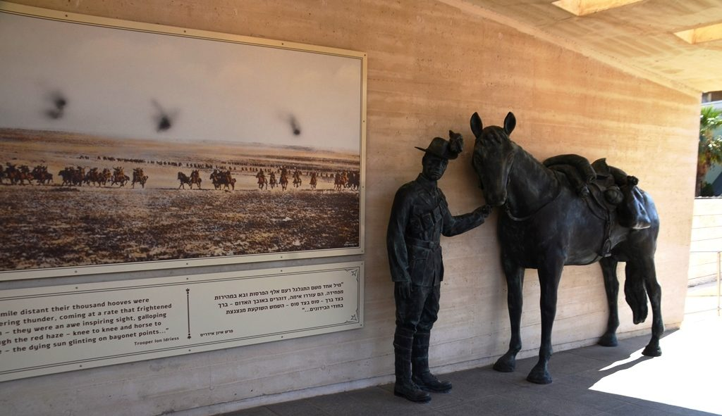ANZAC museum in Beer Sheva