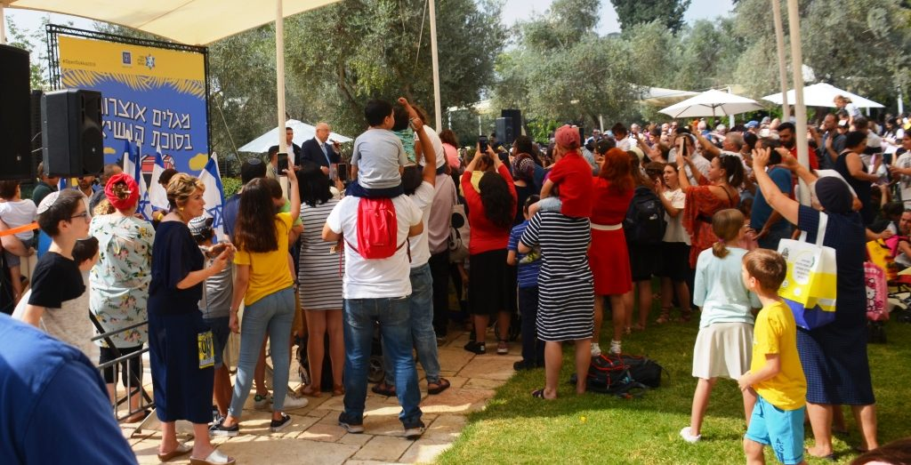 Sukkot at Beit Hanasi in Jerusalem with President Rivlin