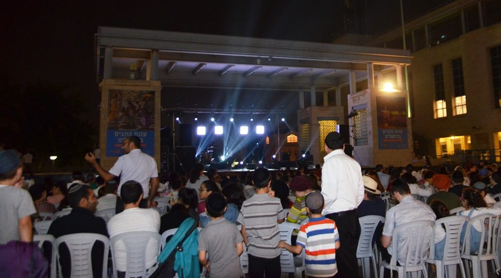 Jerusalem Sukkot concert at Kikar Safra