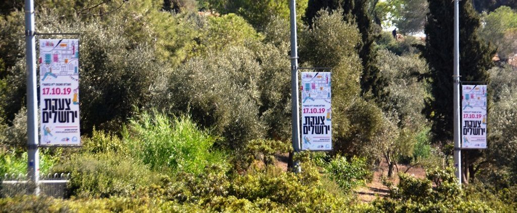Holiday Parade signs on Jerusalem streets for Sukkos