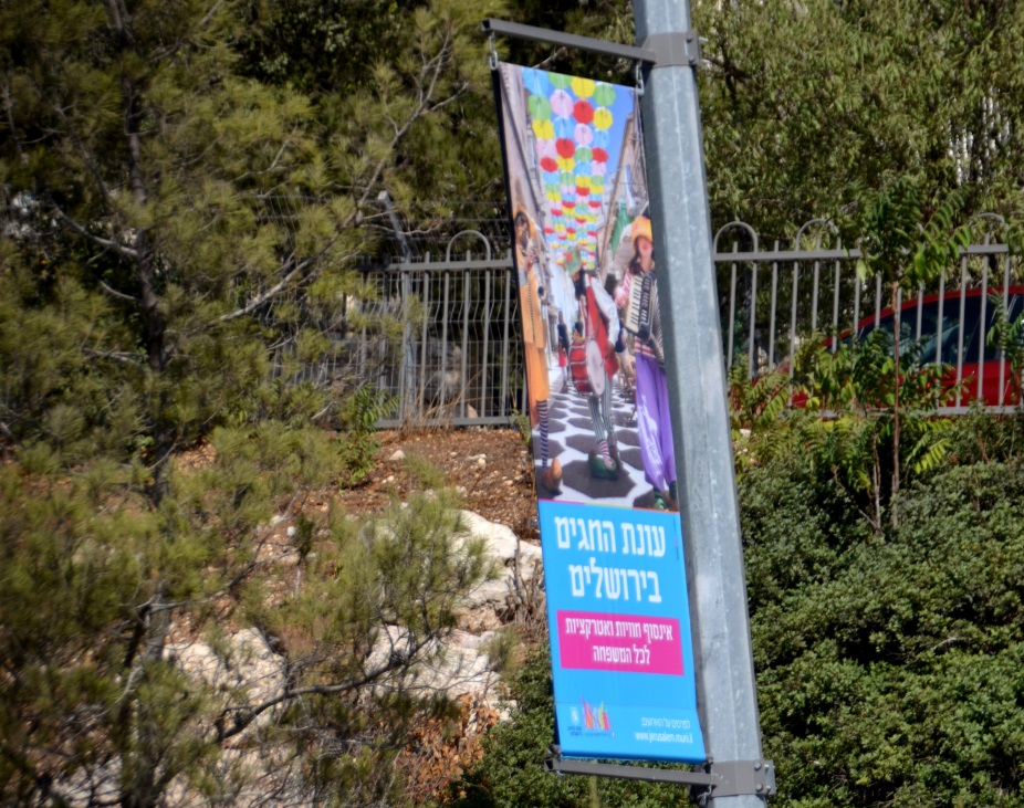 Jerusalem Israel holiday signs