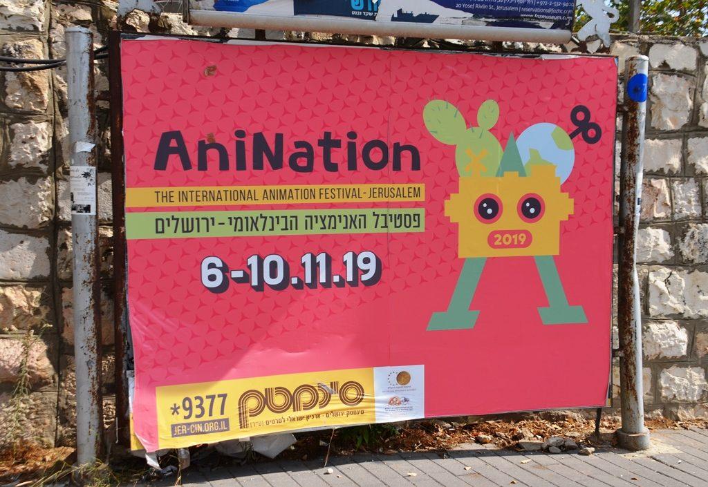AniNation in Jerusalem street poster