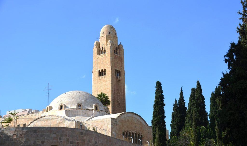 YMCA Jerusalem Israel