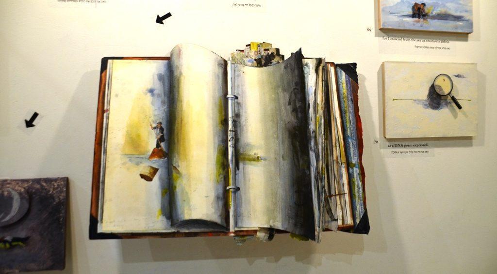 Heichal Shlomo Jerusalem Biennale