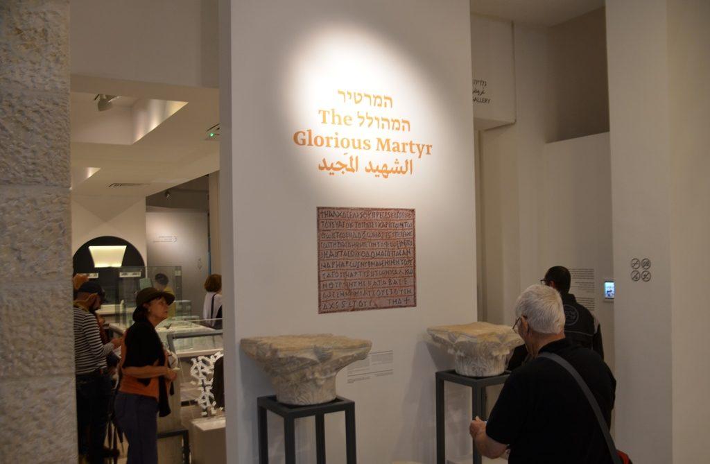 BLMJ Glorious Martyr exhibit