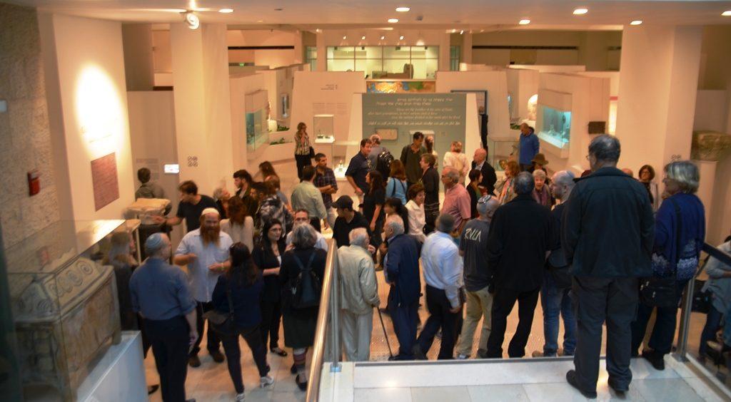 Bible Lands Museum Jerusalem opening of Glorious Martyr