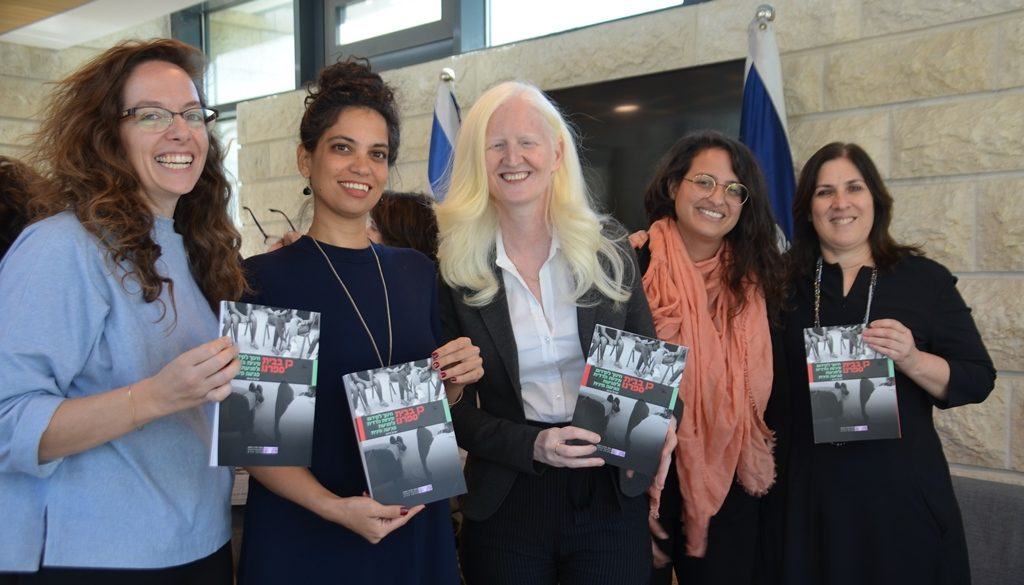 Elimination of violence against women rape crisis report in Israel