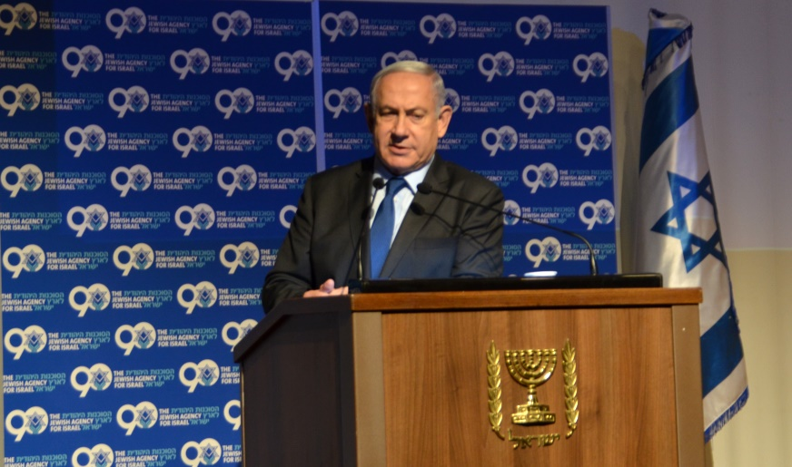 Prime Minister Netanyahu at Begin Center for Jewish Agency Board of Governors