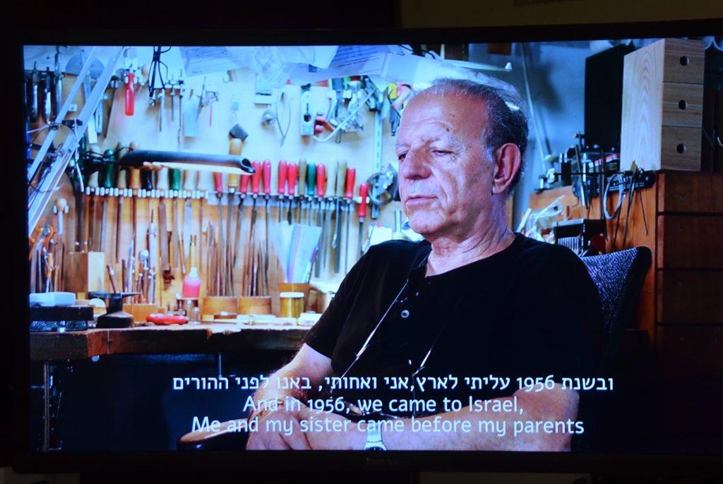 Jerusalem Biennale Israel artist Dahan