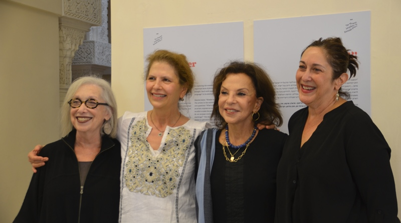 Curator and artists in Jerusalem Biennale
