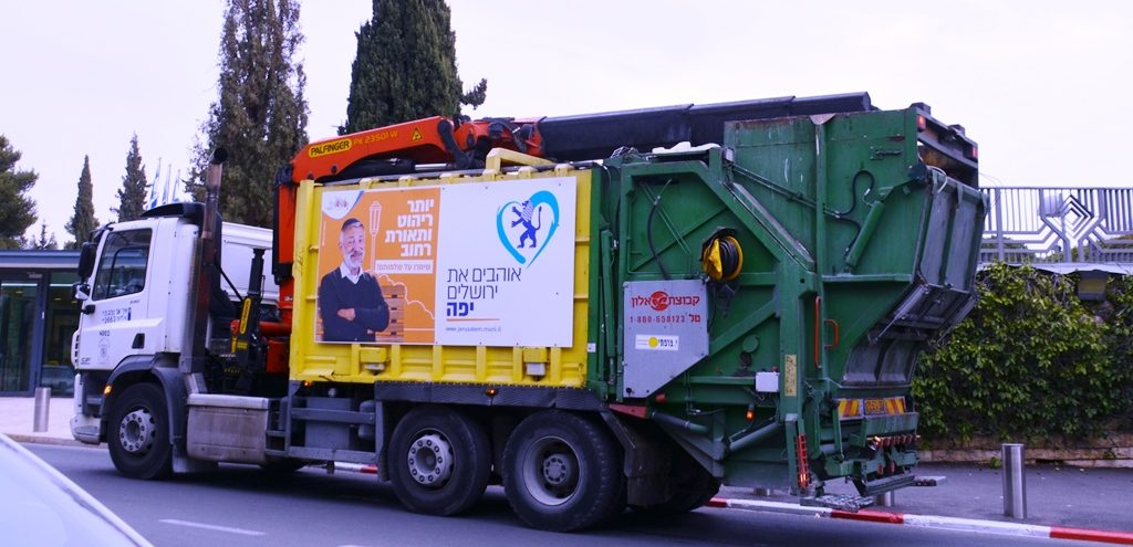 Jerusalem rubbish truck