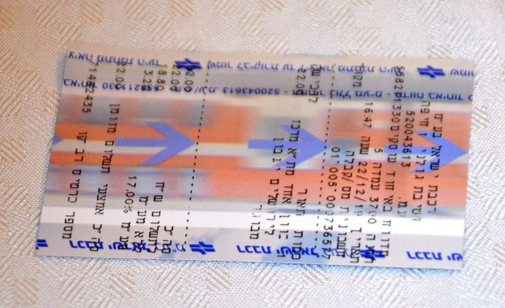 Fast train from Tel Aviv to Jerusalem ticket from one of first riders