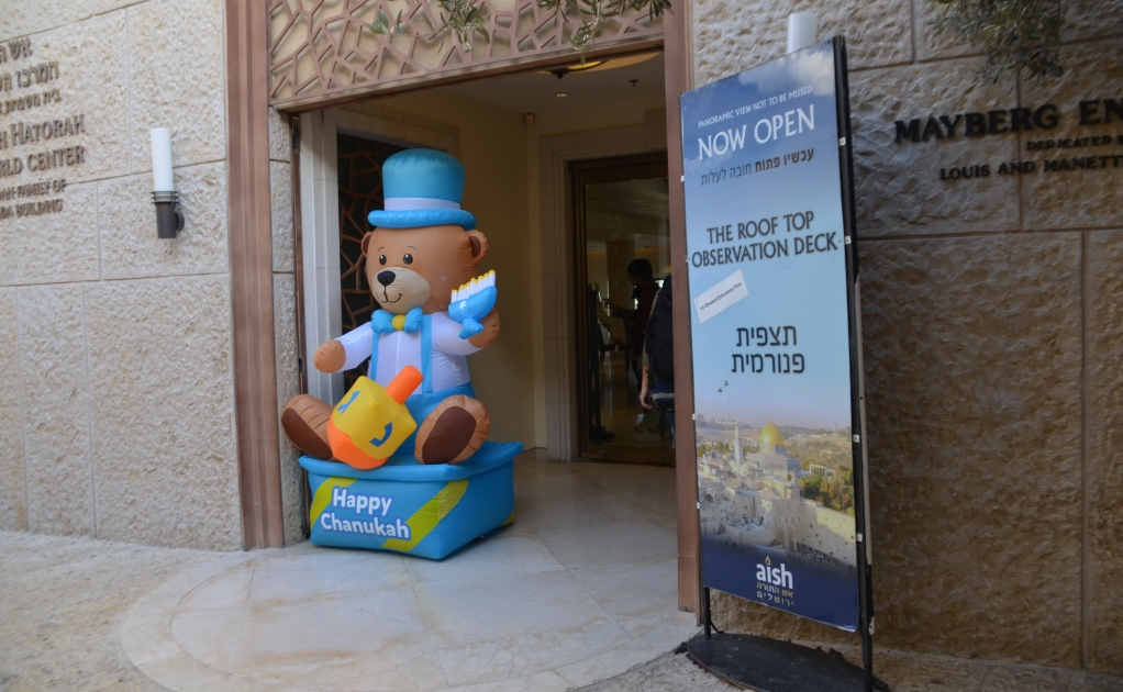 Signs outside Aish Hatorah building on Hanuka