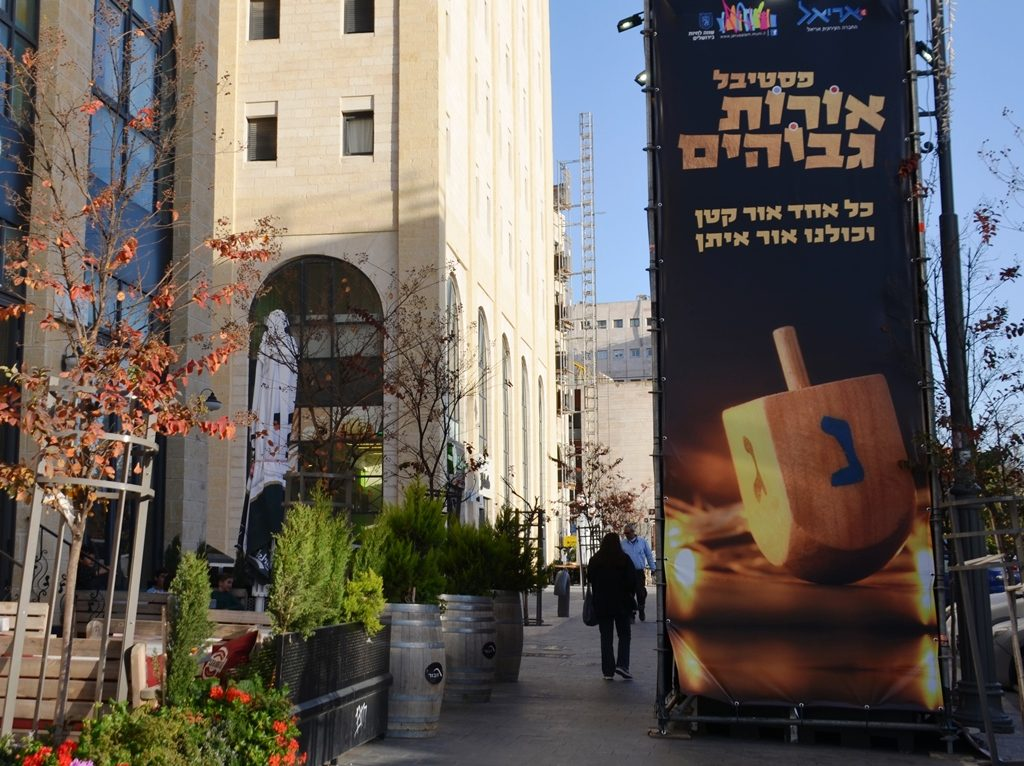 Hanukkah events for Jerusalem nights ad signs