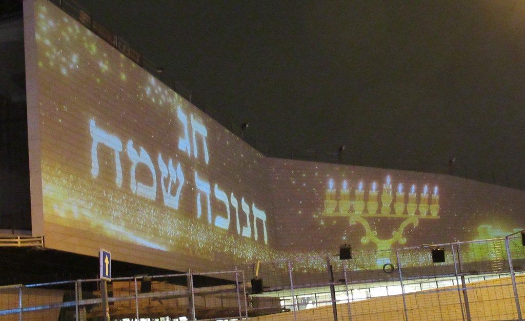 Hanukkah Sameach on Museum of Tolerance for Hanuka