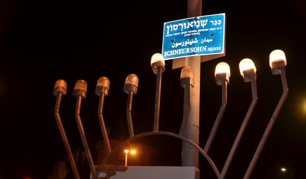 Chabad chanukiah in Jerusalem near Israeli President's Residence