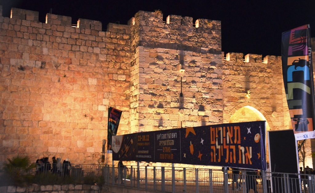 Jaffa Gate at night in Jerusalem Israel