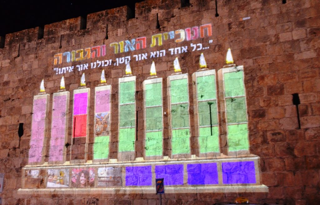 Hanukkah in the Old City lights on wall of Tower of David