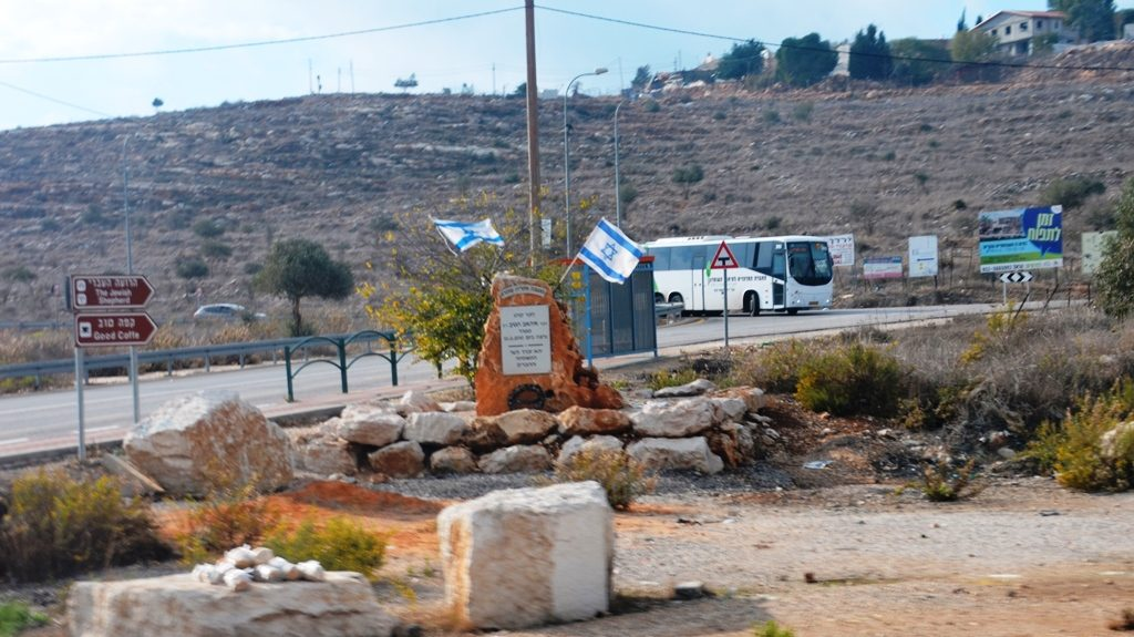 West Bank scene where person was killed by terrorist and memorial set up