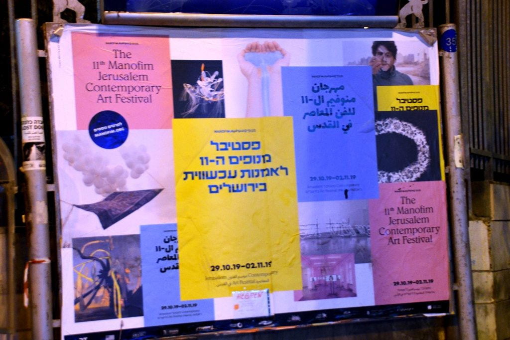 Manofim contemporary art festival in Jerusalem