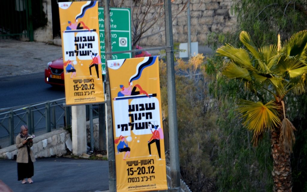 Jerusalem Education Week