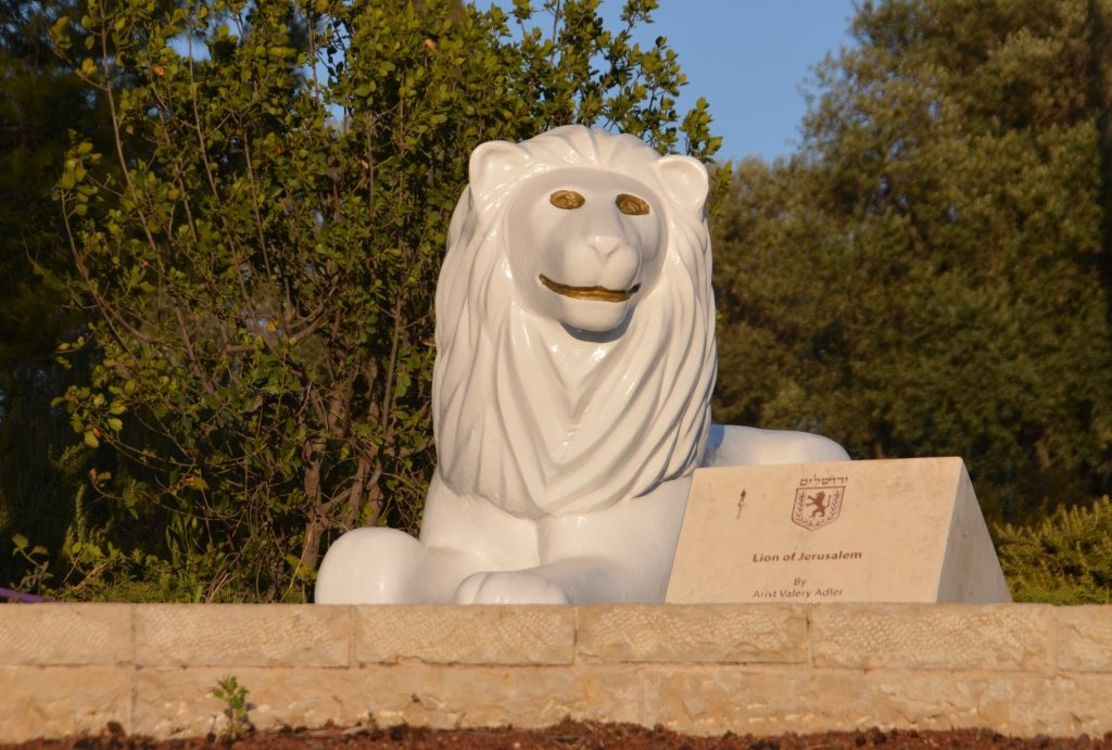 Lion of Jerusalem near Montefiore Windmill