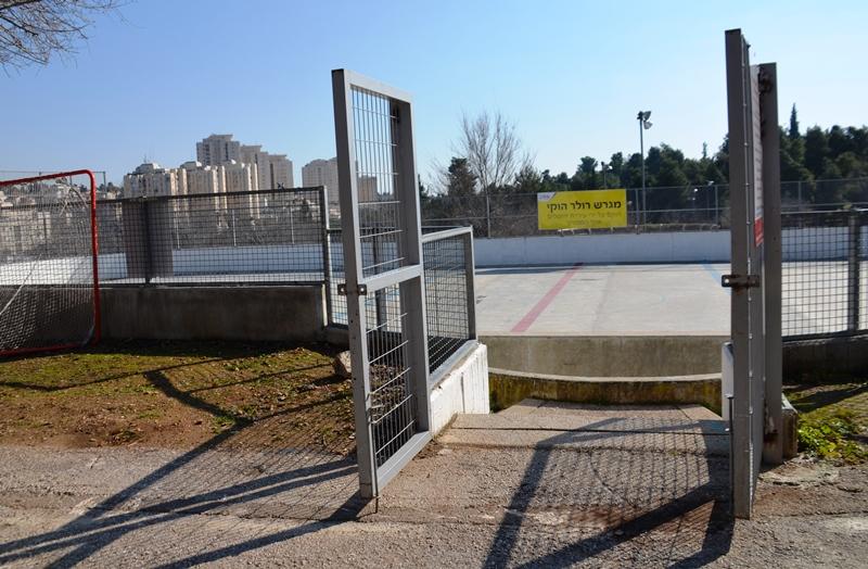 Jerusalem Israel roller blade park open